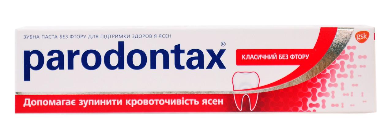 Как выбрать зубную пасту: полезные советы