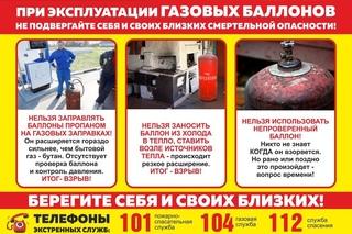 Жизненно важное правило заправки авто на газу — чтобы не рвануло: правила и безопасность