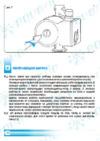 Центробежные секционные насосы (цнс). обслуживание, правила пуска и остановки