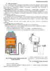 Принцип работы датчика тяги газового котла, как правильно проверить и заменить