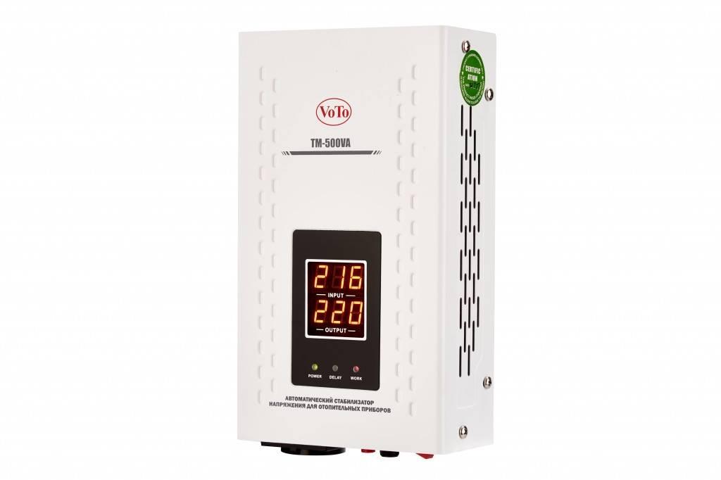 Стабилизатор напряжения для котла отопления: какой лучше, расчет мощности