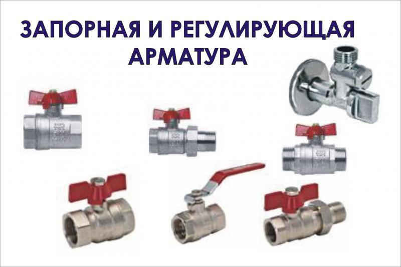 Газосварочное оборудование: инвентарь, модели и характеристики