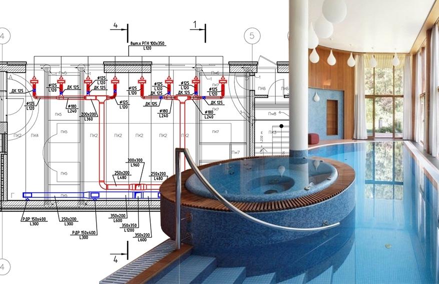 Организация вентиляции бассейна: лучшие методы организации воздухообмена