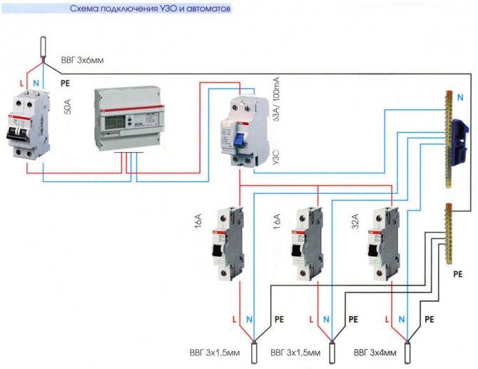 Подключение узо без заземления: схема и инструкции