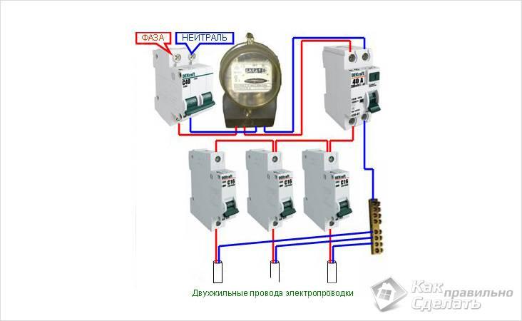 Схема подключения трехфазного узо - всё о электрике