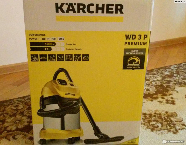 Пылесос karcher wd 3 premium: обзор параметров, отзывы владельцев + сравнение с конкурентами