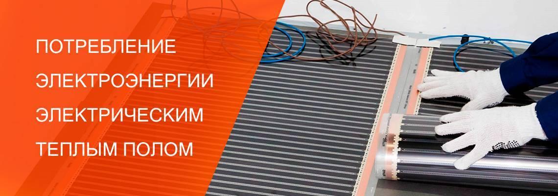 Электропотребление кварцевого, керамического или масляного обогревателя