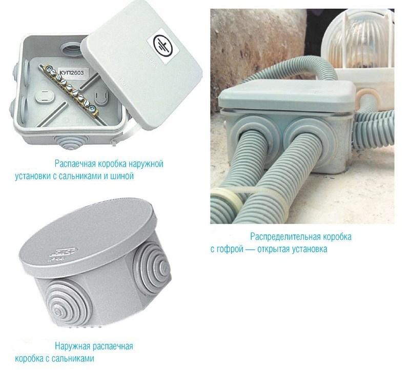 Монтаж распаячной коробки для наружной и скрытой проводки — раскладываем по полочкам