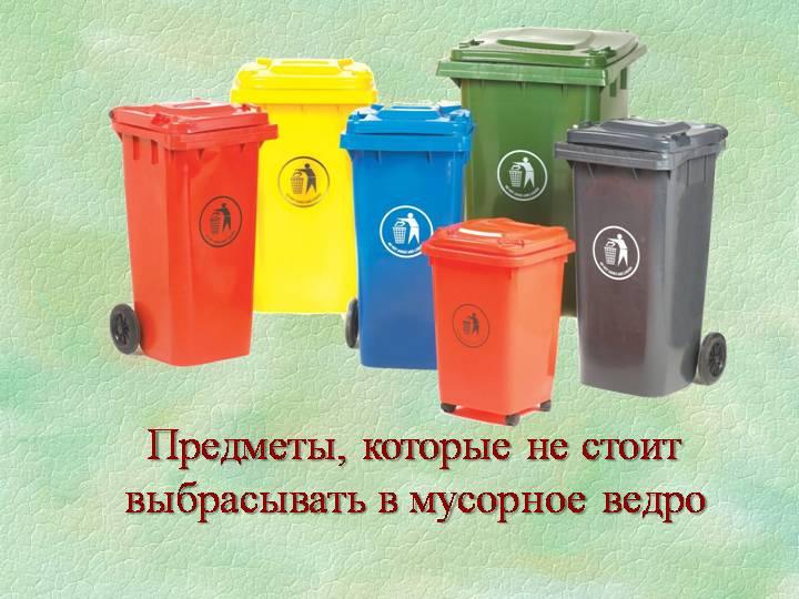 Как утилизировать батарейки, куда сдавать их для переработки в москве, адреса пунктов приема в других городах