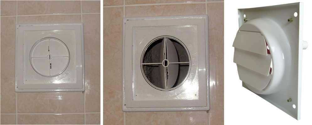 Естественная вентиляция с обратным клапаном — установка в доме