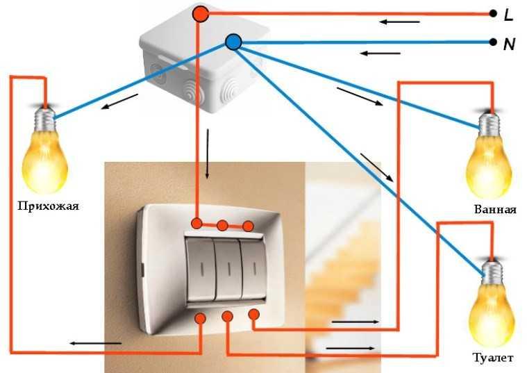 Самостоятельное подключение трёхклавишного выключателя: как избежать ошибок