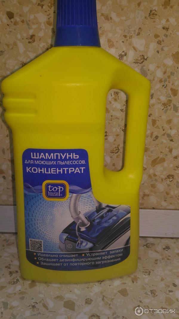 Средства для моющего пылесоса, обзор и рекомендации