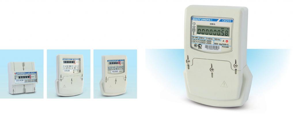 Счетчик электроэнергии с дистанционным снятием показаний: принцип работы, устройство, плюсы и минусы