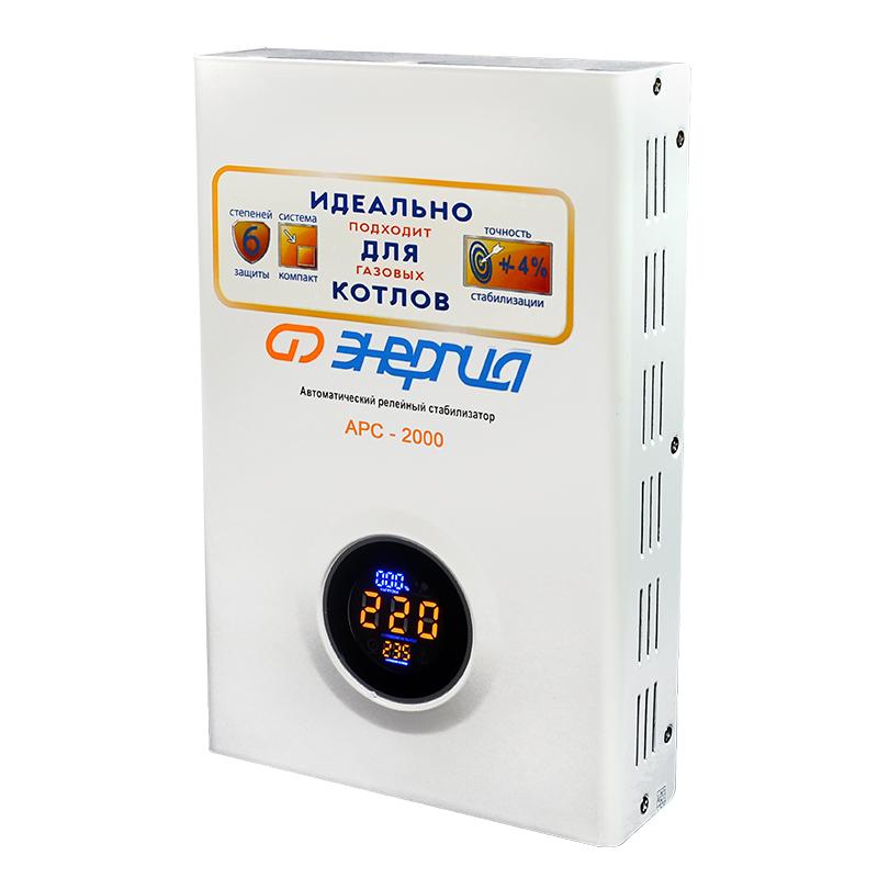 Стабилизатор напряжения для газовых котлов отопления: настенный, напольный