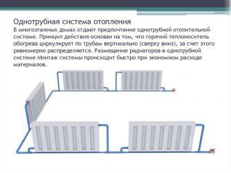 Полипропиленовые трубы для системы отопления: особенности использования, технология монтажа, ошибки укладки труб, видеоинструкция по монтажу