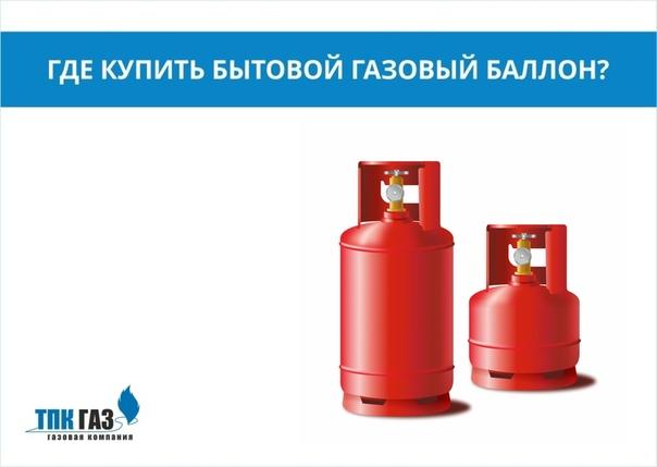 Заправка автомобиля с гбо: как правильно и безопасно заправляться газом?