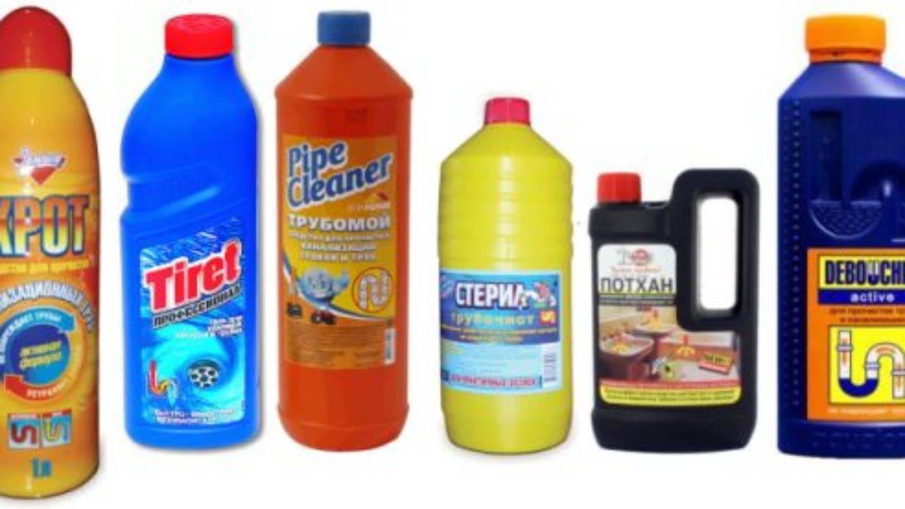 Как выбрать эффективное средство для чистки труб от засоров