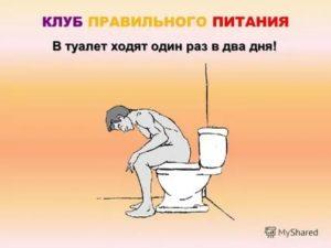 Почему нельзя ходить в туалет, если проснулся ночью