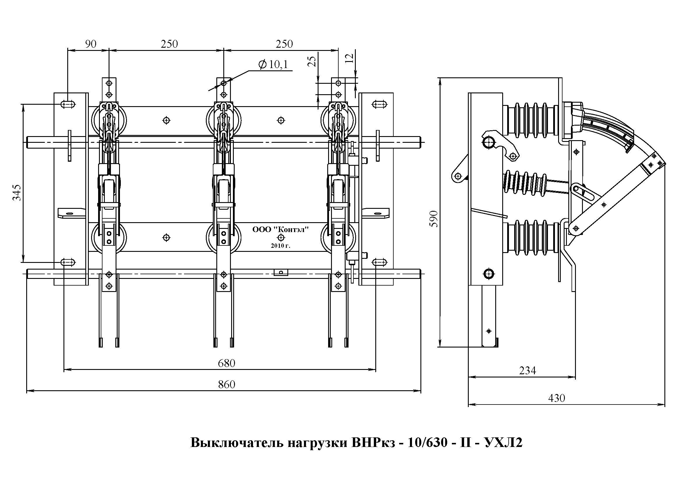 О выключателях нагрузки: характеристики и различные разновидности устройств