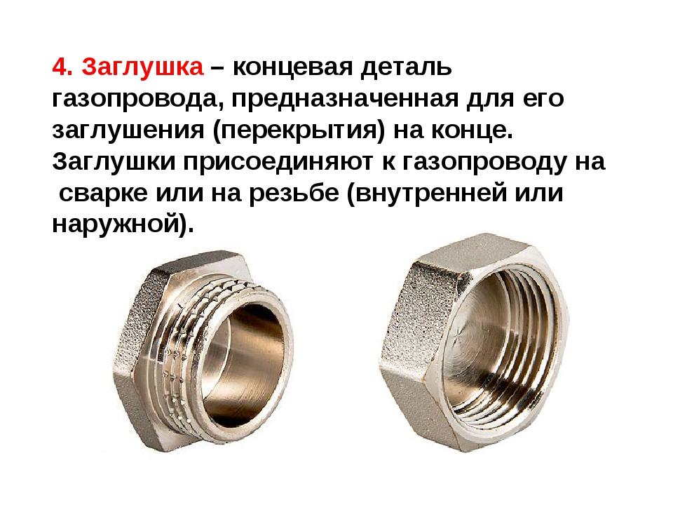 Как спрятать газовую трубу на кухне: разные способы маскировки