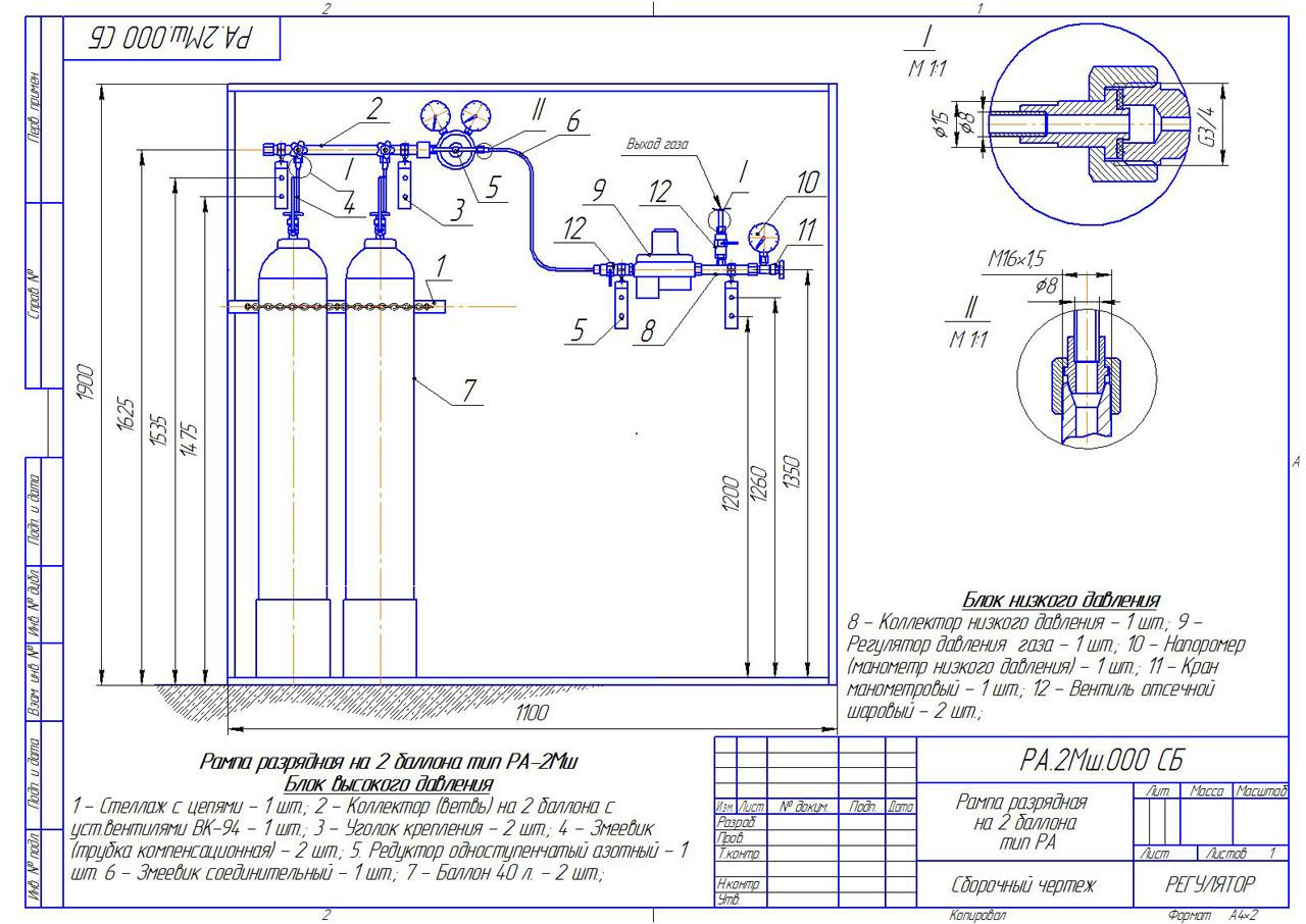 Объединение газовых баллонов с помощью газовой рампы |  генераторы для каждого