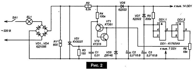 Плавное включение ламп накаливания 220в: схема, подключение