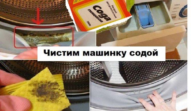 Как почистить стиральную машину лимонной кислотой: отзывы специалистов и народные рецепты