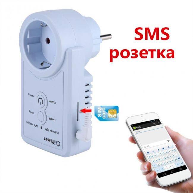 Умная gsm розетка  — управление домом через смс