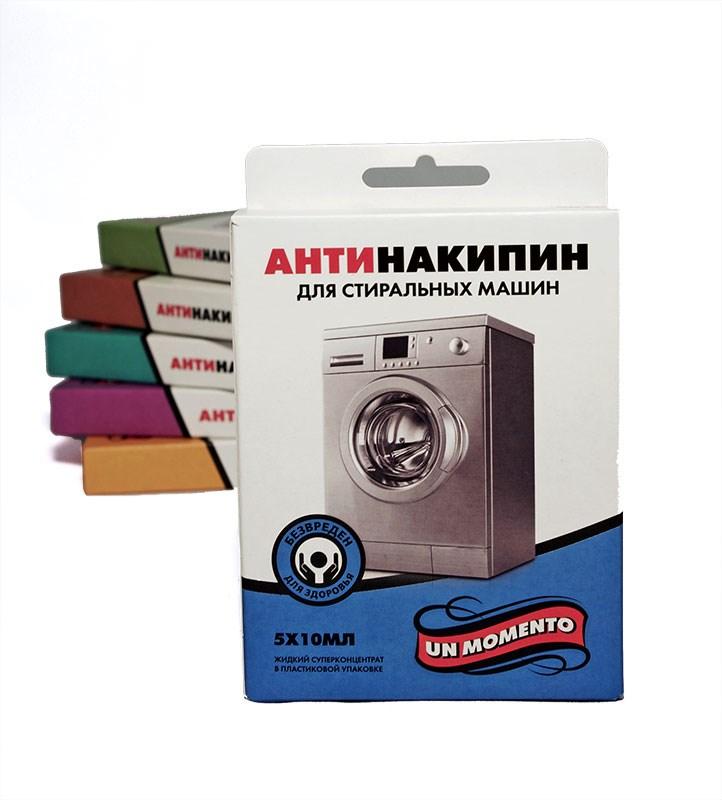 Антинакипин для стиральных машин: инструкция по применению, чистка
