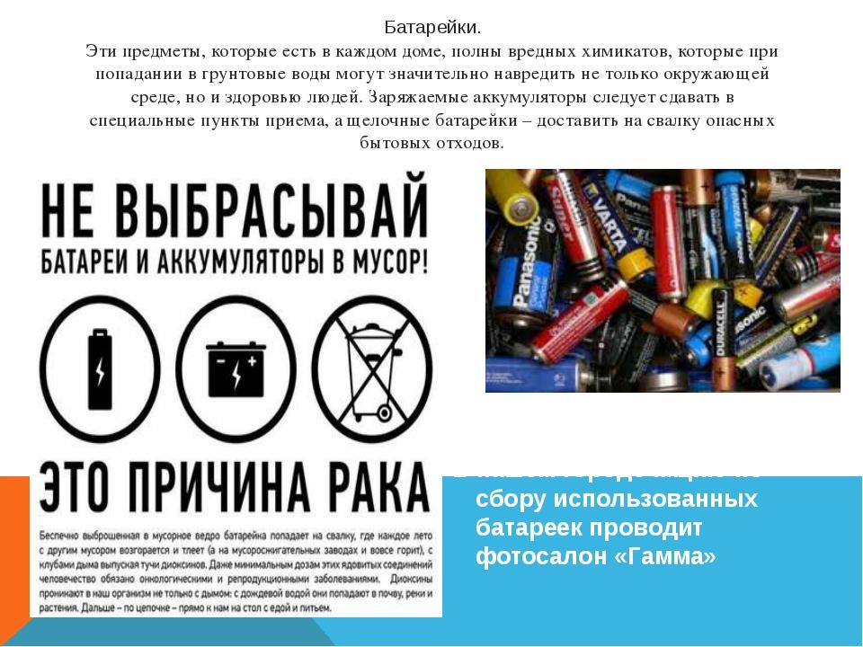 Ненужные вещи: какие из них нельзя выбрасывать в мусорное ведро