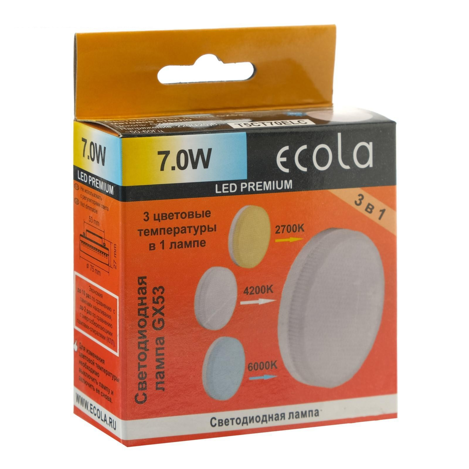 Энергосберегающие лампы ecola — отзывы. негативные, нейтральные и положительные отзывы