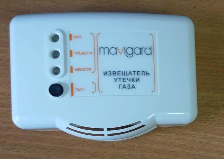 Датчики утечки газа на батарейках: принцип работы и разновидности + лучшие бренды на рынке