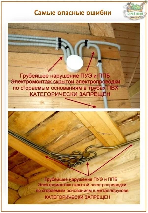 Частые ошибки электриков. или как не нужно делать электромонтаж