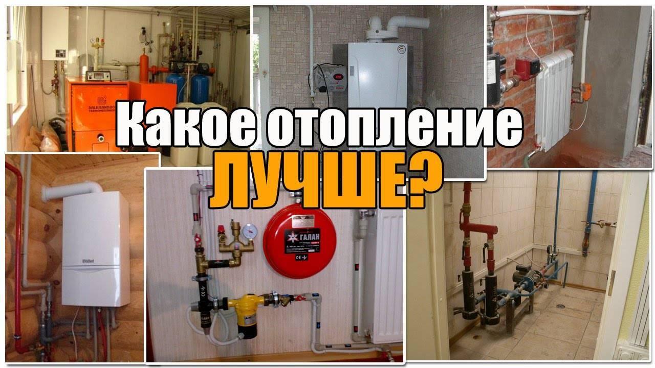 Что дешевле уголь или газ. отопление частного дома сжиженным газом и другими видами топлива: что выбрать? что дешевле на даче — баллонный газ или электричество