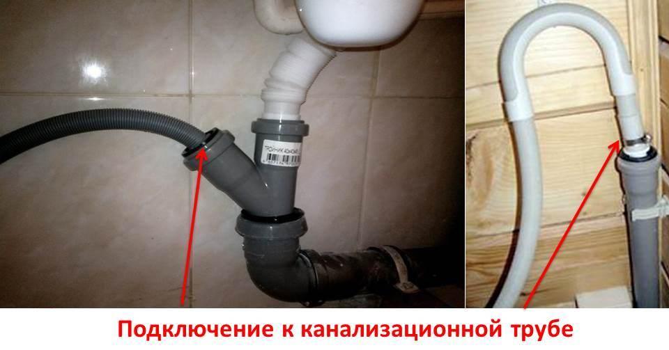 Проблема слива воды из стиральной машины, устранение