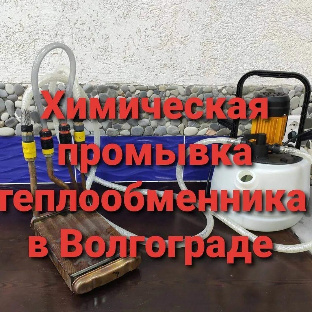 Топ 12 способов, как правильно почистить газовый котел своими руками