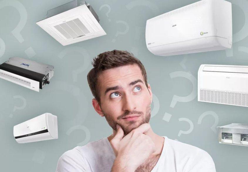 Как выбрать кондиционер для дома, какую выбрать сплит-систему