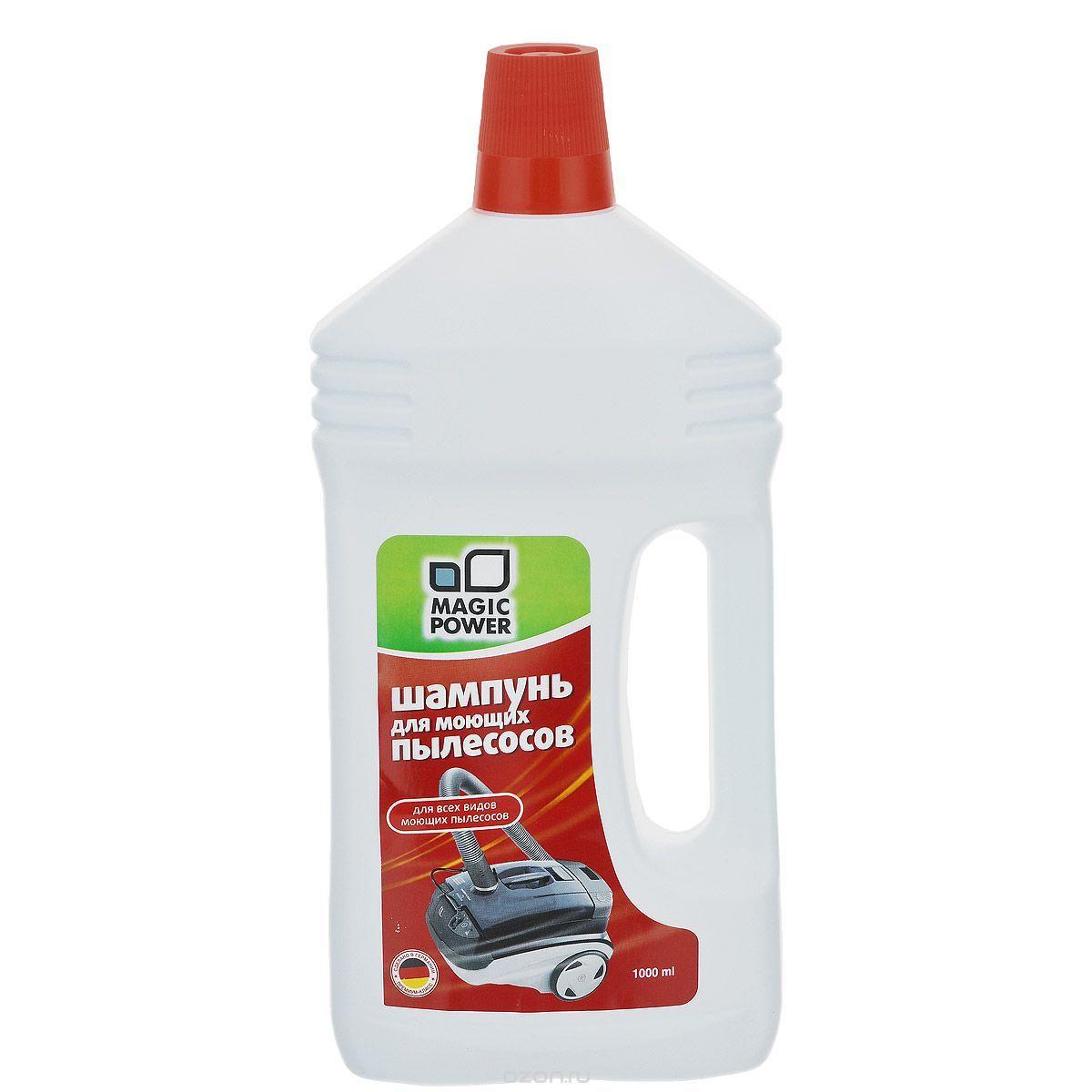 Моющее средство для моющего пылесоса: особенности шампуня для пылесоса. как выбрать и чем можно заменить жидкость для пылесоса?
