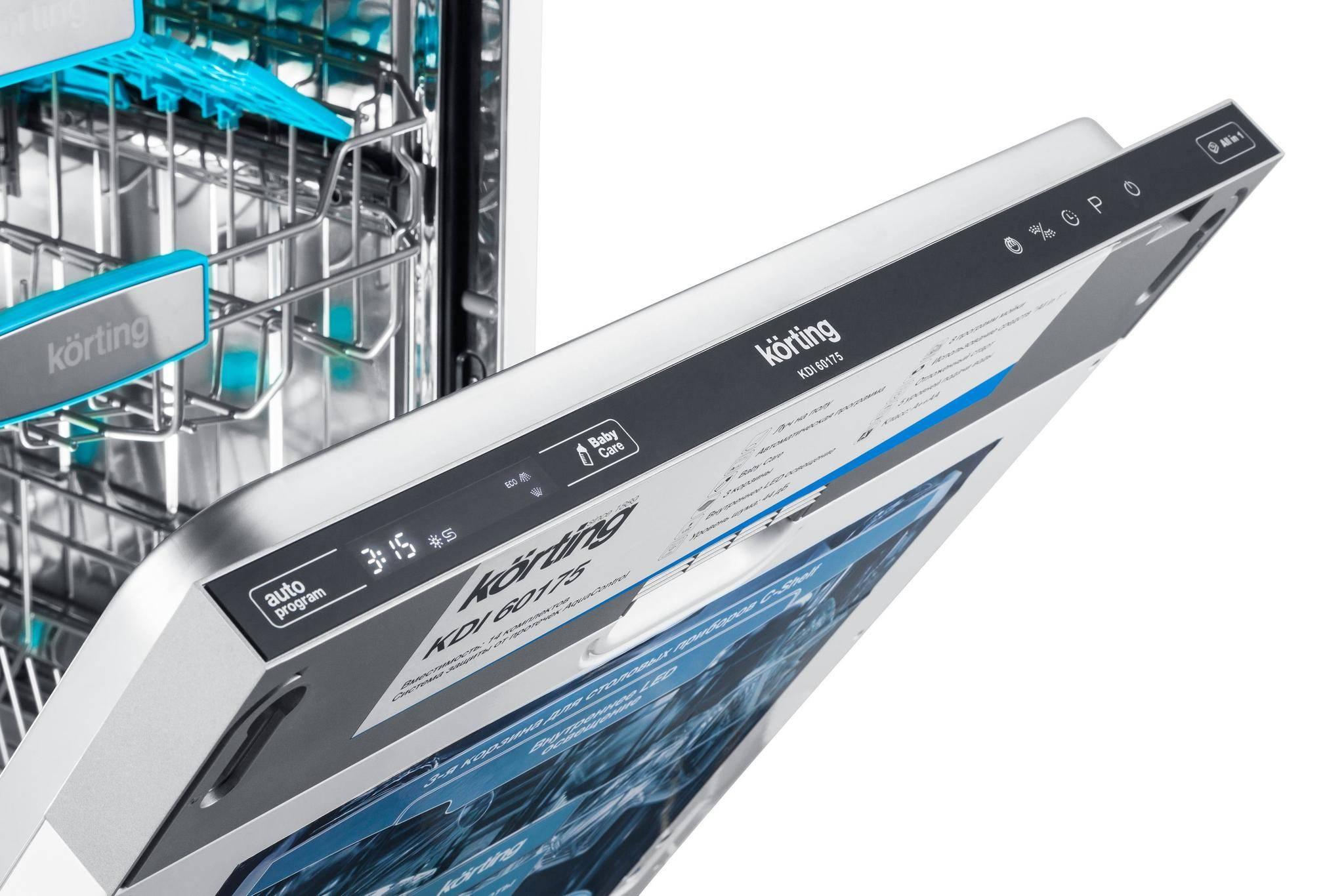 Встраиваемые посудомоечные машины korting: популярные модели   comp-plus.ru