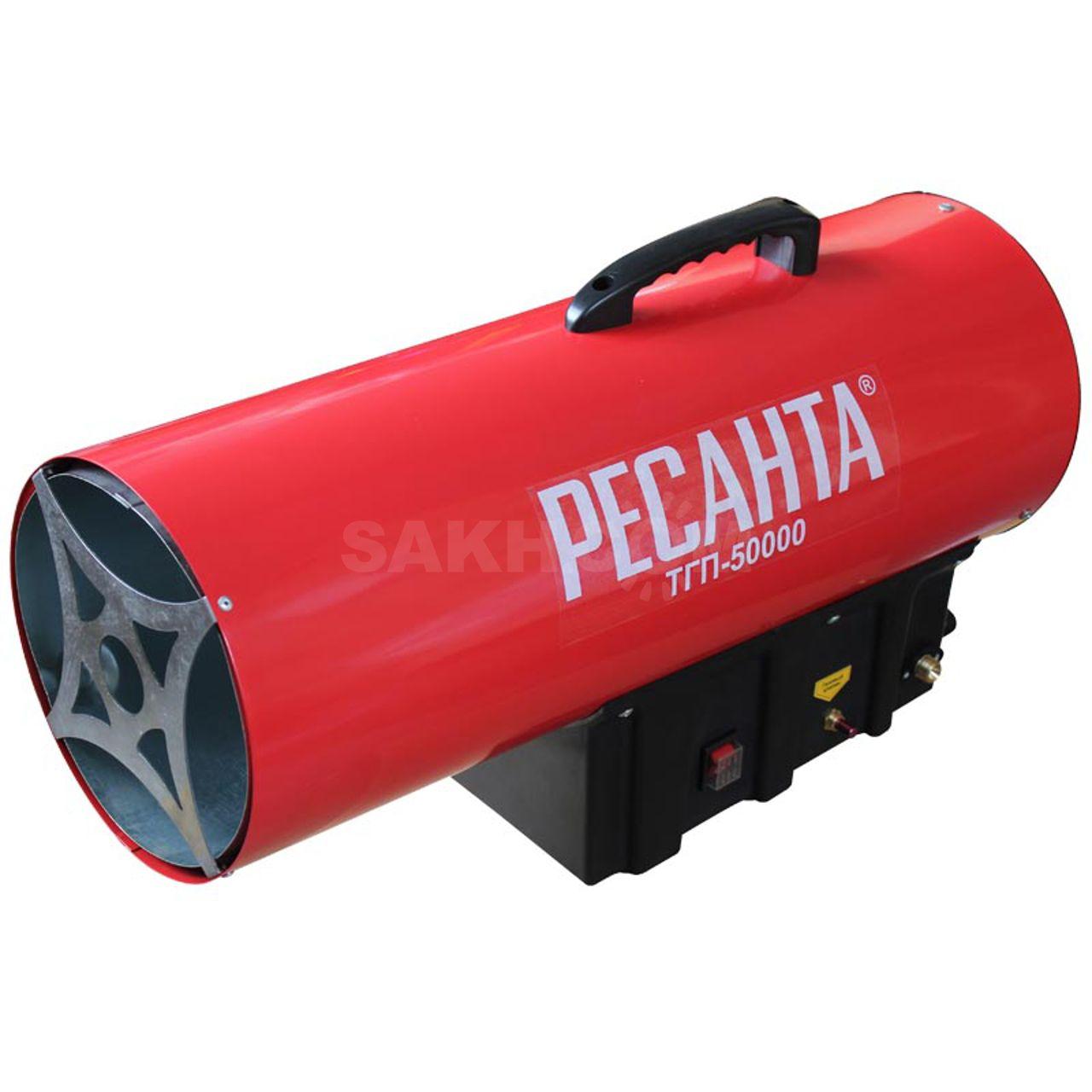 Газовые пушки непрямого нагрева