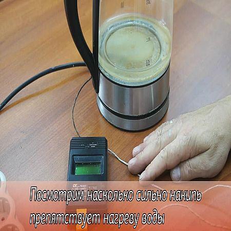 Электрический чайник или кипячение на плите — что выбрать