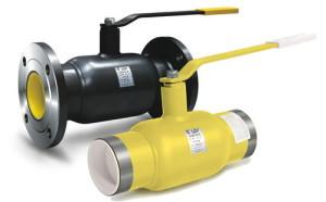 Газовая арматура – надежное и безопасное управление подачей газа + видео