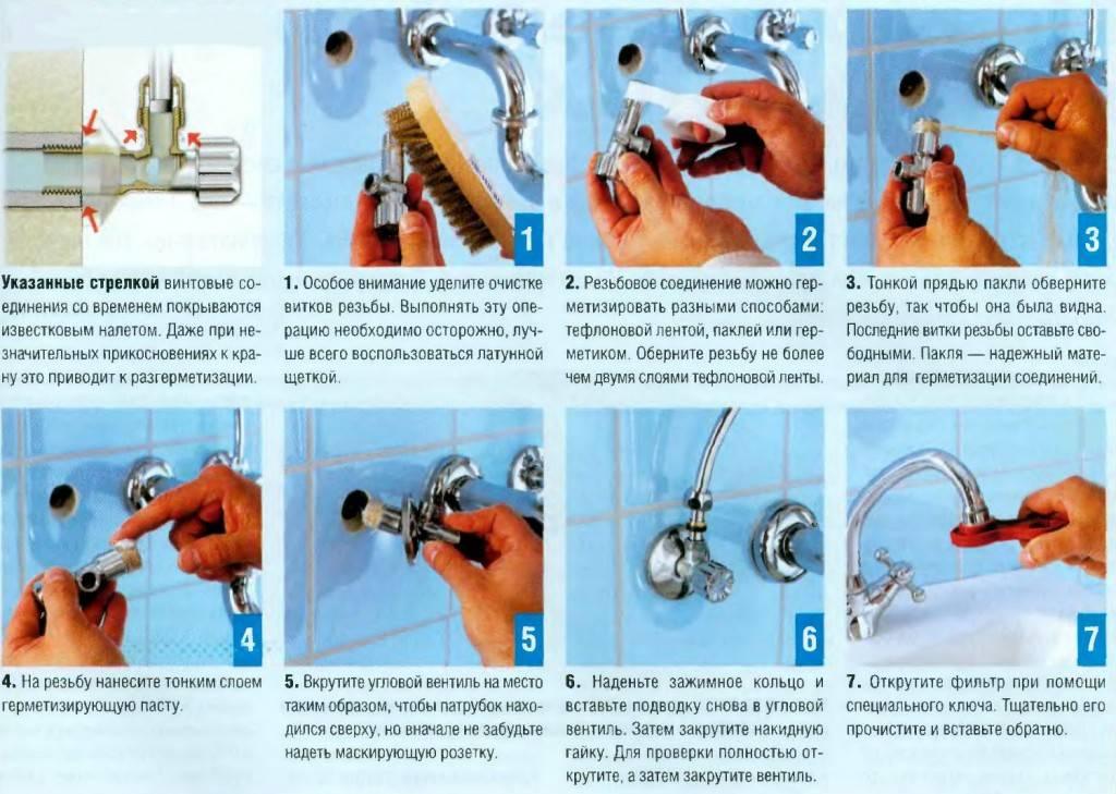 Как отремонтировать шаровый смеситель: обзор популярных поломок и способов их устранения