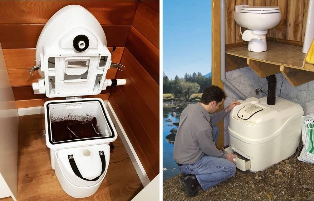 Как пользоваться биотуалетом - все о канализации