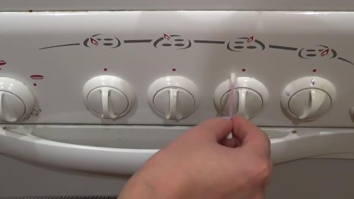 Как почистить ручки у газовой плиты если они не снимаются