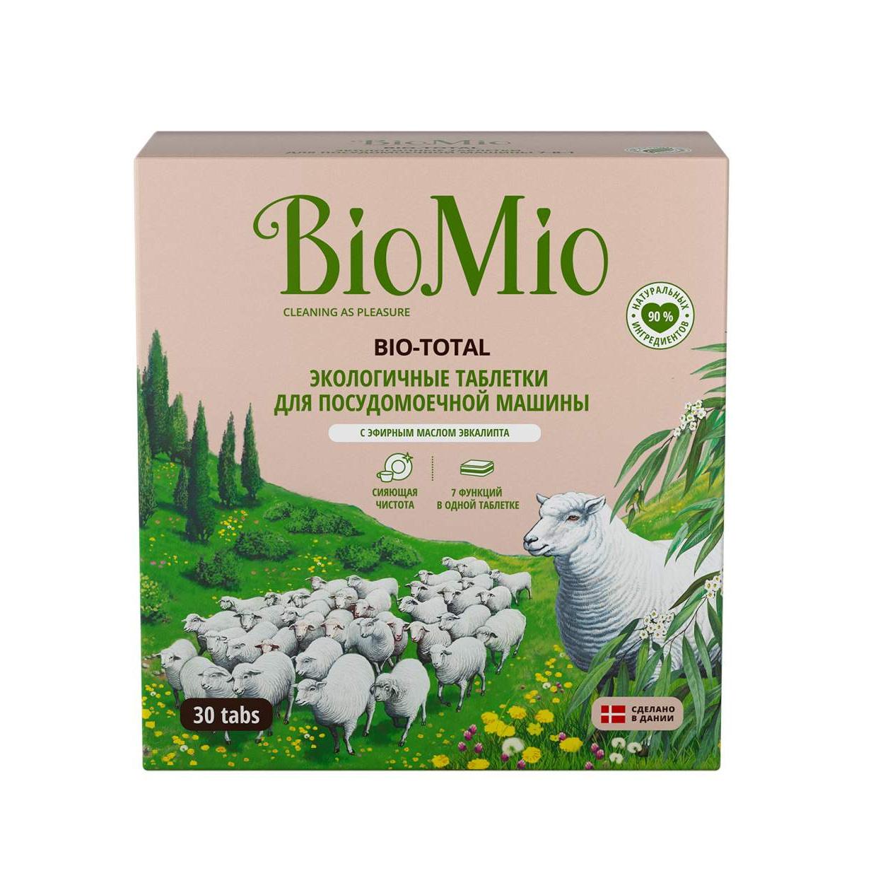 Моющее средство для посуды bio mio: отлично подходит и для мытья овощей и фруктов
