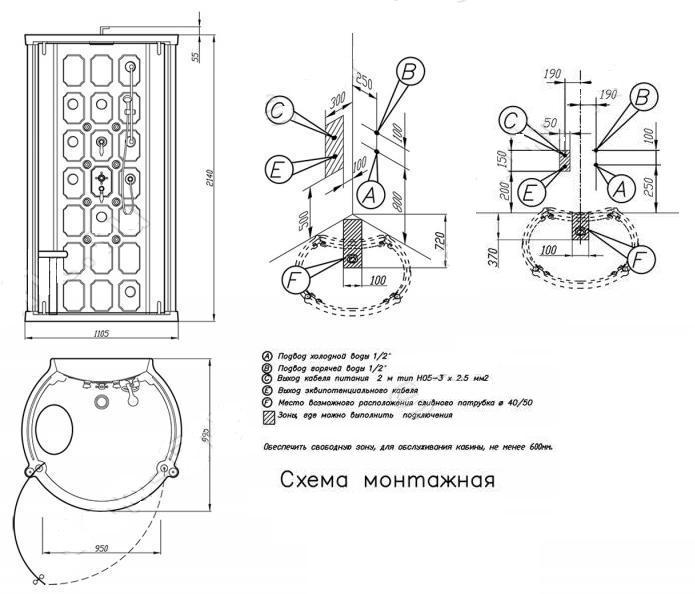 Сборка душевой кабины своими руками: выбор, основы устройства кабины, подготовка к установе. пошаговая фото инструкция по сборке