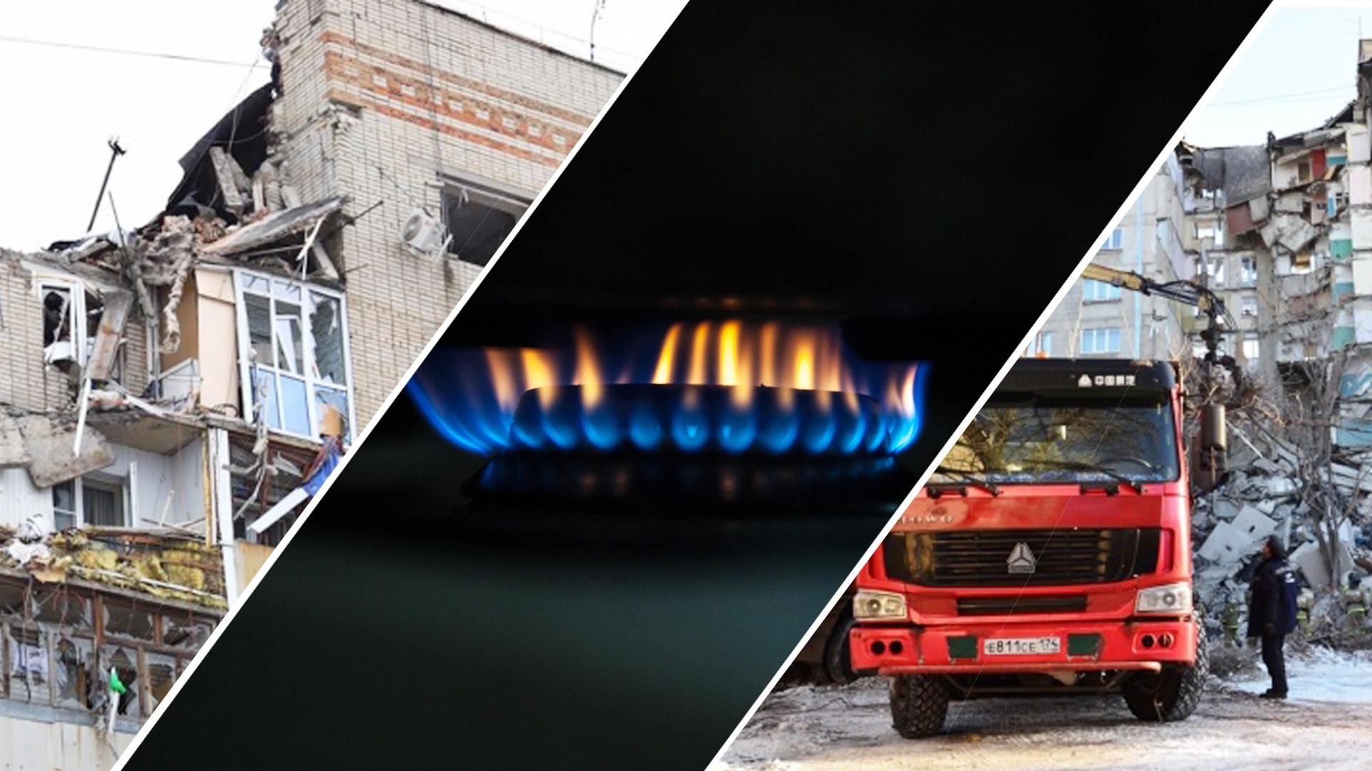 Газ в квартире: правила безопасности