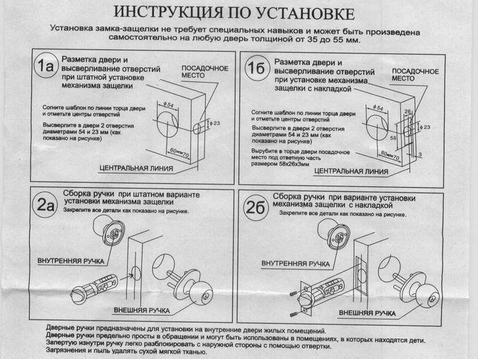 Дверные ручки для входных металлических дверей: скоба и другие виды, как установить самостоятельно