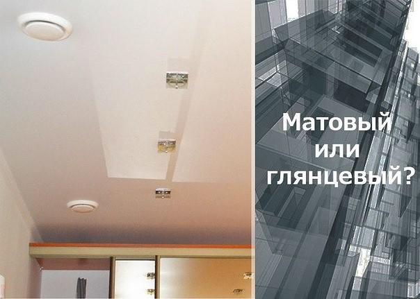 Натяжные пленочные и тканевые потолки: стоит ли делать на кухне. виды, за и против, отзывы